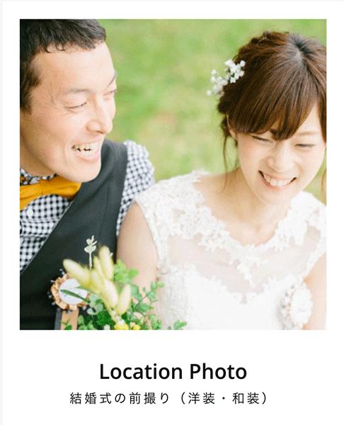 【大阪】結婚式の前撮り/