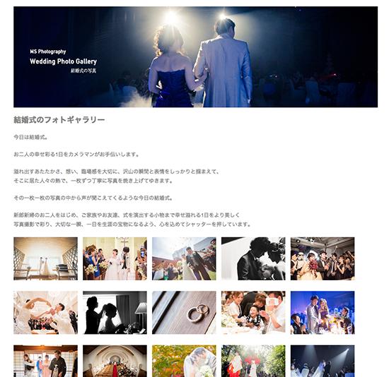 bridal-photographer-gallery