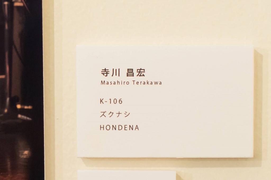 photo_gallery01