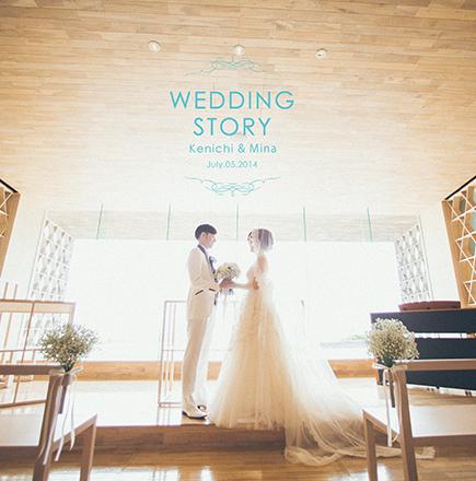 wedding-photo-album1