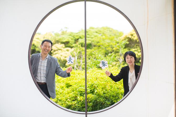 osaka-wasou-bridal-8