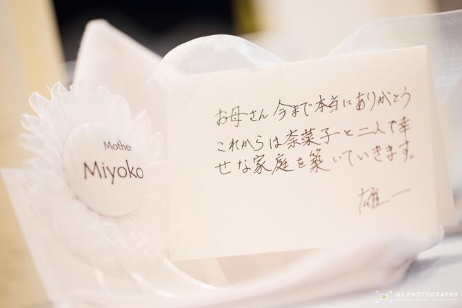 okinawa-bridal-photo-3