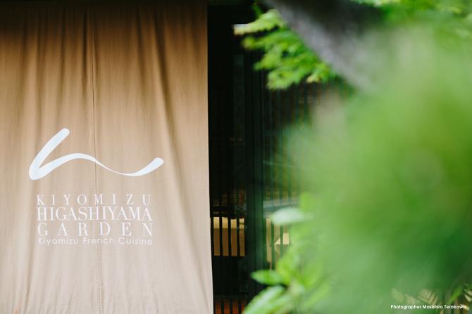 bridal-kyoto-photo-3