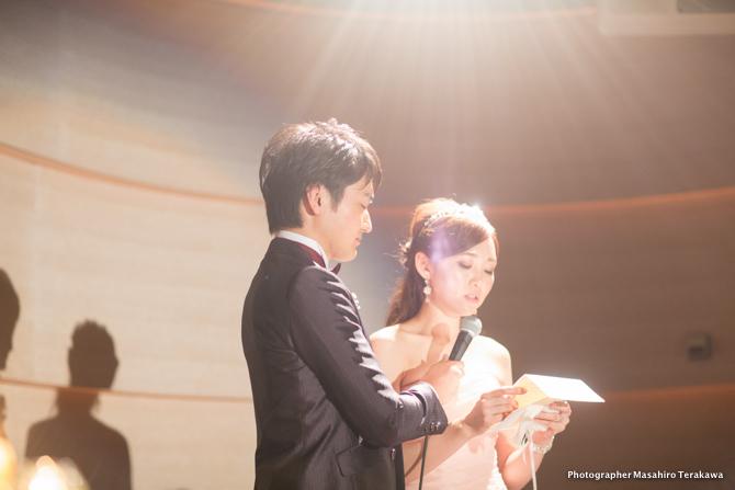 tokyo-wedding-86