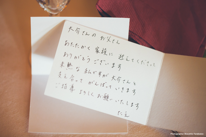wakayama-weddingphoto-14