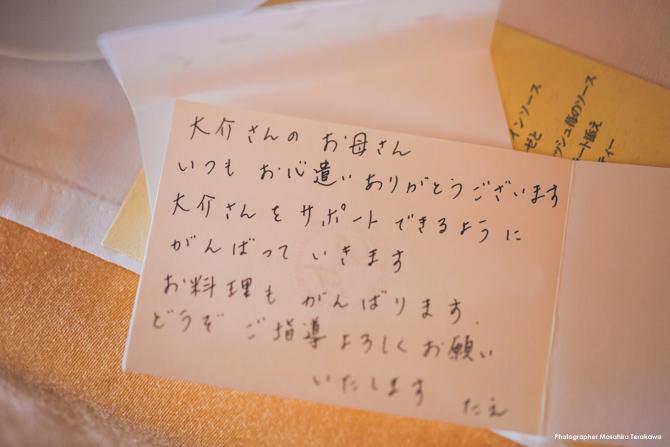 wakayama-weddingphoto-15