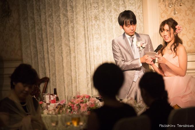 kobe-kitano-le-ventvert-wedding-85