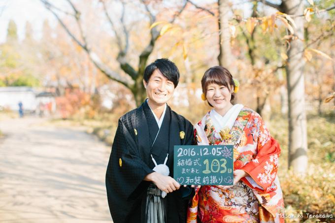 himeji-wedding-photo-2