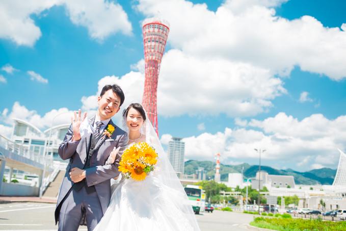 神戸で結婚式の写真撮影