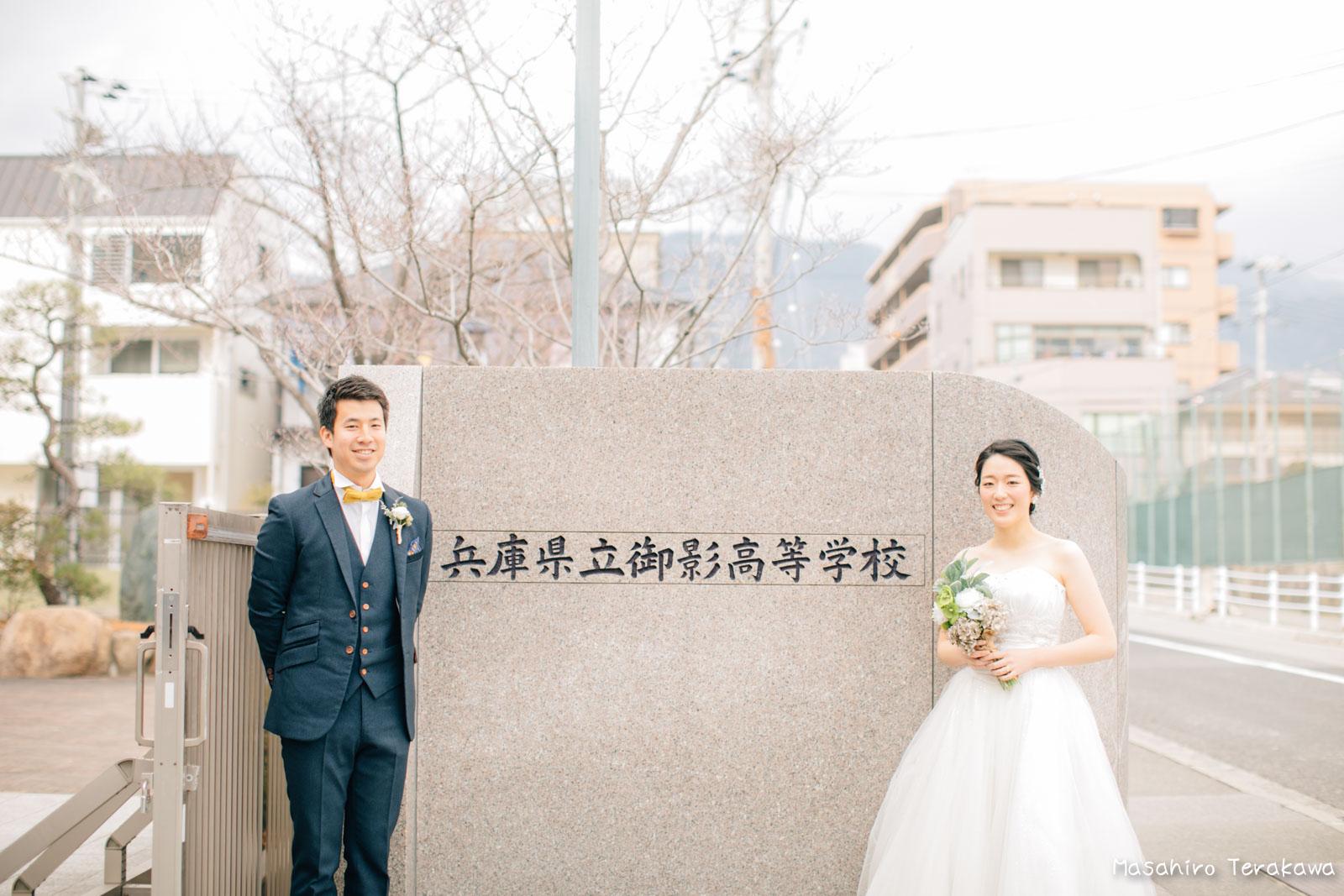 神戸の学校(母校)にて結婚式前撮り2